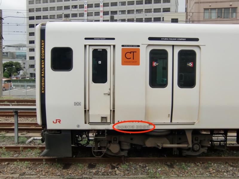 CIMG9440